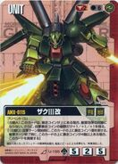 Amx011s p01