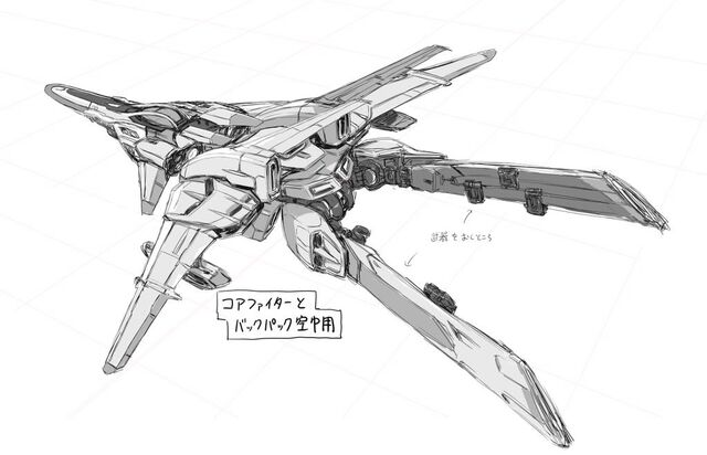 File:Core Fighter with backpack.jpg