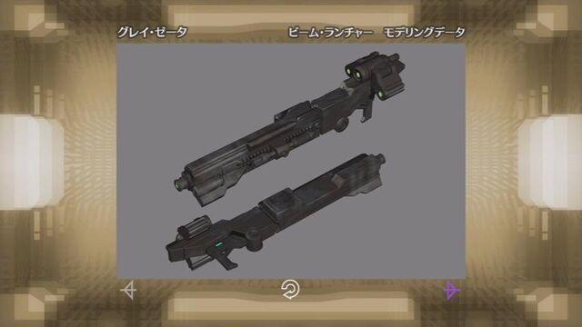 File:Gray Zeta 13.jpg