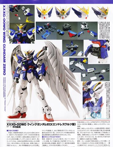 File:Wing Zero Custom EW 3.jpg