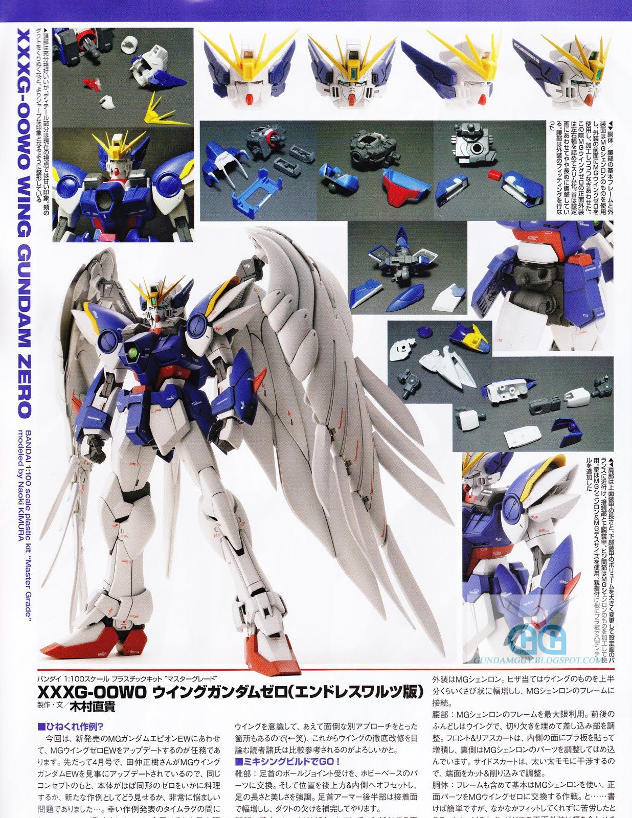 Image result for MG Wing zero custom