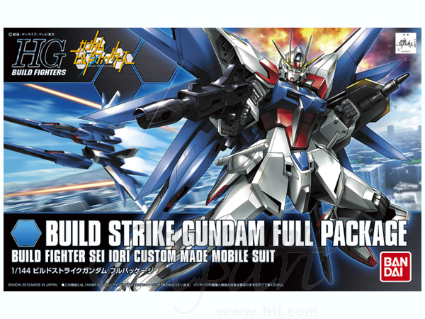 File:Build-Strike-Gundam.jpg