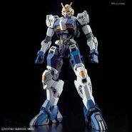 HG Gundam Dantalion normal mode