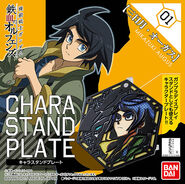 CharaStandPlate-MikazukiAugus