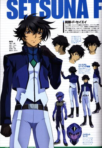 File:Setsuna F Seiei - 2nd Season - Specs and Character Design.jpg