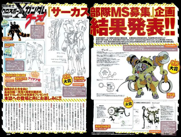File:Crossbone Ghost Mobile Suits.jpg