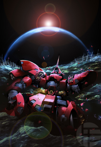 File:Mobile Suit Gundam Twilight Axis (Novel).png