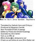 Zeta Gundam Sayonara - Credits