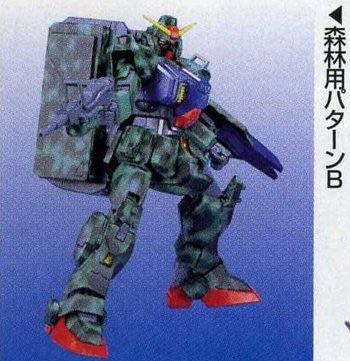 File:MG 05.jpg