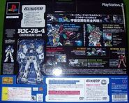 MSiA rx-78-4 p00 PS2GameSoft 02 back