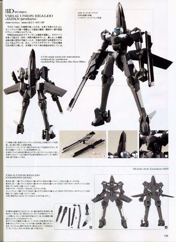 File:Realdo jp.jpg
