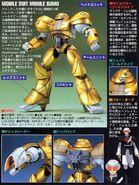 MRCF20 SUMO - ManScan