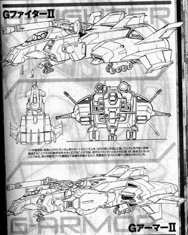 File:G-Fighter II G-Armor II.jpg