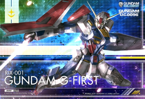 File:Gundam G-First.jpg