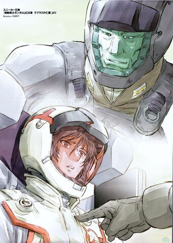 File:Gundam UC Episode 3 'The Ghost of Laplace' Posters0.jpg
