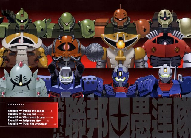 File:Mobile Suit Gundam We're Federation Hooligans003.jpg