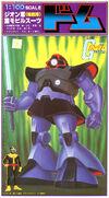 Gunpla 1-100 OriginalDom box