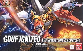 File:HG GOUF Ignited (Heine Westenfluss Custom) Cover.png