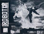 RobotDamashii Fuunsaiki p01