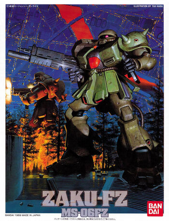 File:Zaku-fzkai-1989.jpg