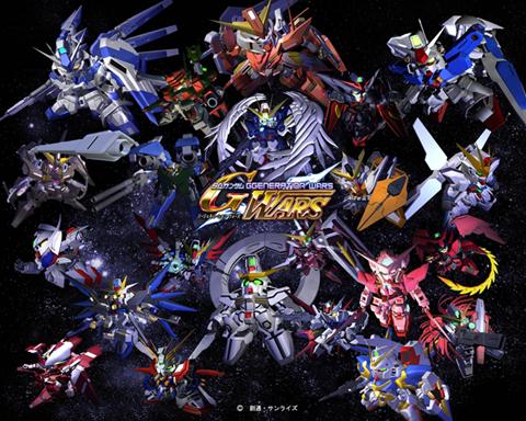 File:SD Gundam G Generation Wars.jpg