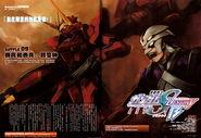 SEED Destiny Astray B 09