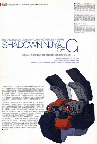 File:Shadow G20.jpeg