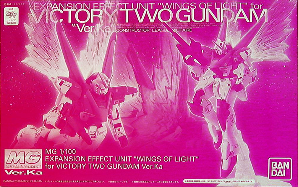 File:Expansion Effect Unit Wings of Light for Victory Two Gundam Ver.Ka.jpg
