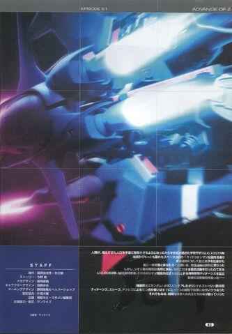 File:Advance of Zeta - Flag of the Titans - Vol. 6 30.jpg