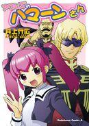 Haman san cover2