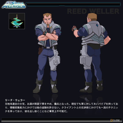 File:Astrays character 05.jpg