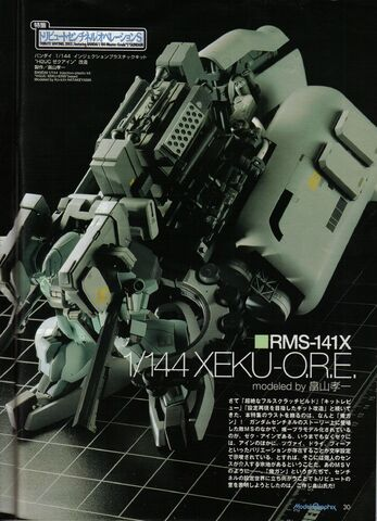File:RMs-141X.jpeg