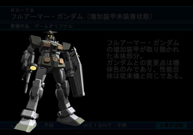 File:Fa-78-1(armorless).jpg