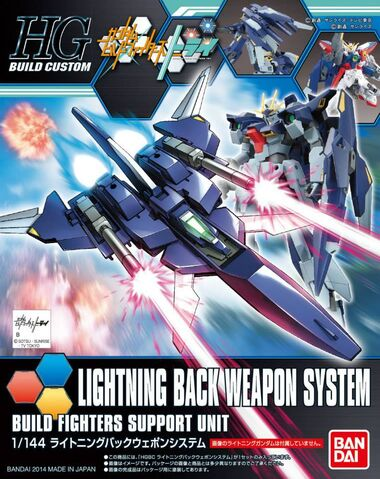 File:Lightning Back Weapon System Boxart.jpg