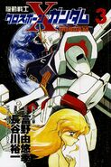 MS Crossbone Gundam - Vol. 3 Insert Page