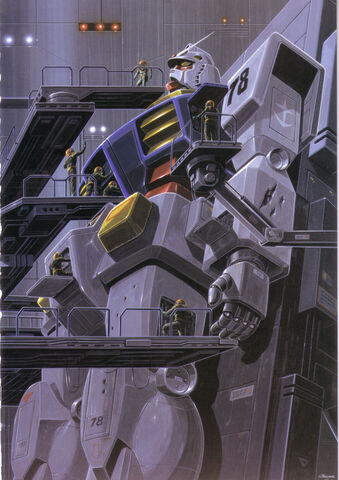 File:Rx-78-2-art1.jpg