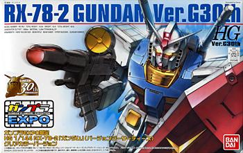 File:G30th-Clear.jpg