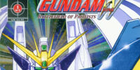 New Mobile Report Gundam Wing: Battlefield of Pacifists