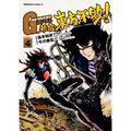 Thumbnail for version as of 13:58, September 18, 2012