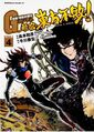 Thumbnail for version as of 21:20, September 19, 2012