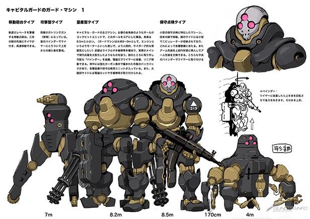 File:G-Reco Design 05.jpg