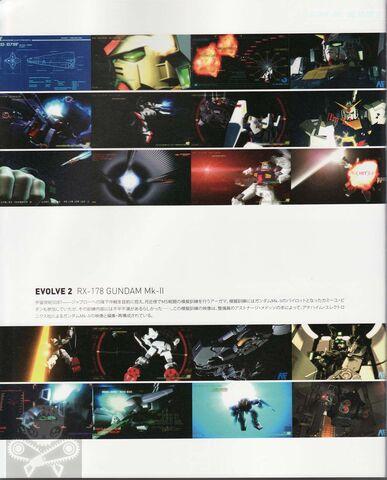 File:Gundam Evolve Material 70.jpg