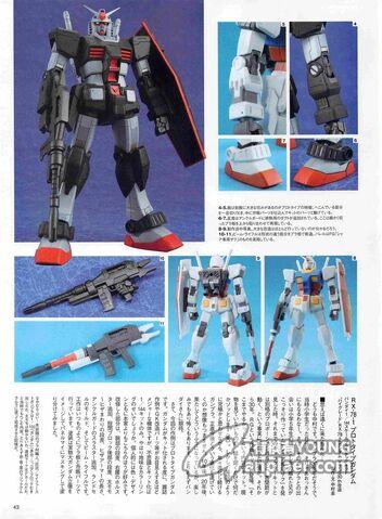 File:HG - RX-78-1 - Prototype Gundam0.jpg