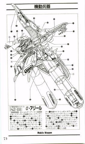 File:Mobile Weapon 11.jpg