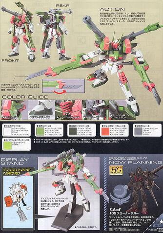 File:Verde Buster 2.jpg