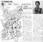 ZZ Gundam Fujita
