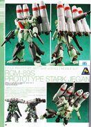 Prototype Stark Jegan 1