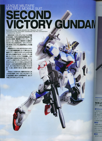 File:Victory-2.PNG