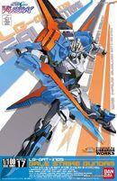 1-100 Gale Strike Gundam