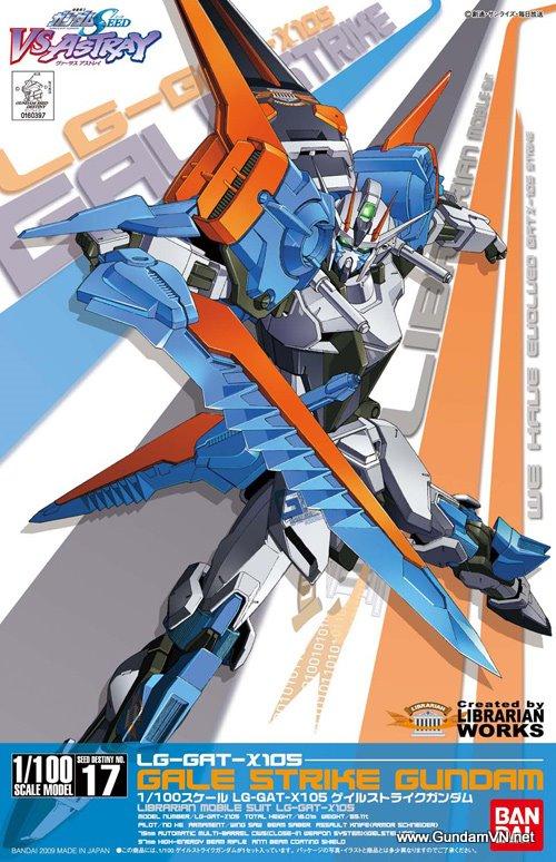 File:1-100 Gale Strike Gundam.jpg